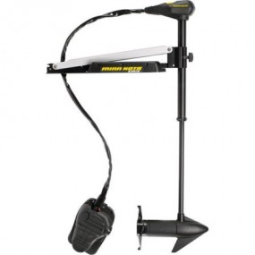 MinnKota Edge 45Lb 12v